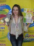 Подробнее: Диплом I степени на российском конкурсе-фестивале детского и юношеского творчества  «Живой родник».